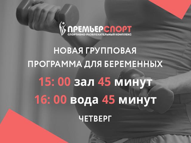 сайт премьер клуб москва