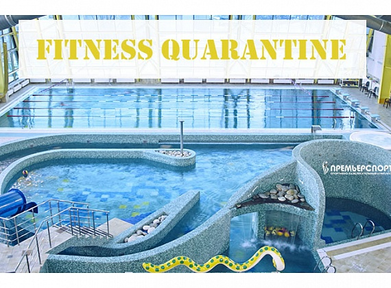 FITNESS QUARANTINE